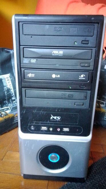Kompjuter - Srbija: Kompjuter Intel Pentium Dual-Core E5200Maticna ploca -