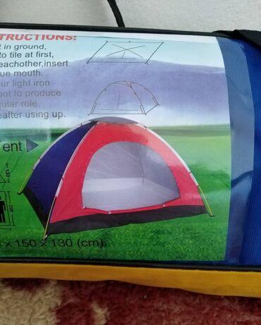 Šator za 3 osobe  Dimenzije 200x150x130cm Cena 2200 din