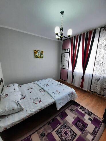 краскопульт в бишкеке в Кыргызстан: Гостиница асанбай элитка люксЧистое постельное бельеЧас день ночь