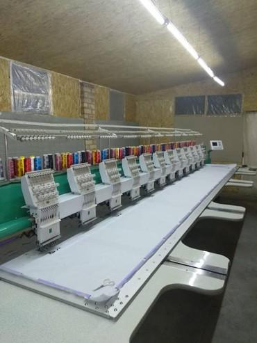 Продаю вышивальный станок! в Бишкек