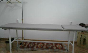 пескоблок цена бишкек в Кыргызстан: Продается медицинская кушетка (массажная) и ширма.Цена