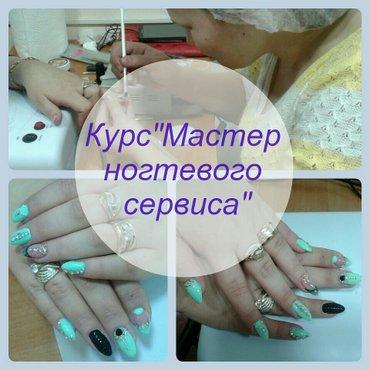 ad-image-45962412