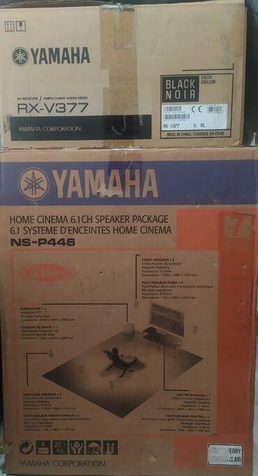 Электроника - Сокулук: Продаю в комплекте RX-V377 ресивер, цвет черный и Акустическую