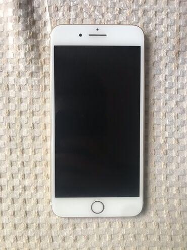 İşlənmiş iPhone 7 Plus 32 GB Qızılı