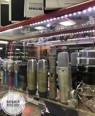 radio-mikrofon-shure-sm58 в Кыргызстан: Профессиональные конденсаторные микрофоны