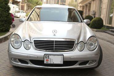 Плиты перекрытия цены - Кыргызстан: Mercedes-Benz E 320 3.2 л. 2003 | 260000 км