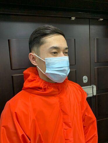 5991 объявлений: Одноразовые маски и респираторы ffp2 kn95, ffp3 ADD Tурцияв наличии!!!