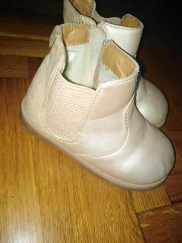 Dečije Cipele i Čizme | Indija: Dečije Cipele i Čizme