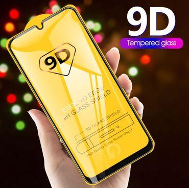 защитные ролеты в Кыргызстан: Новинка! Новые стёкла 9D на Xiaomi!Для:Xiaomi Redmi Note 9 Pro/
