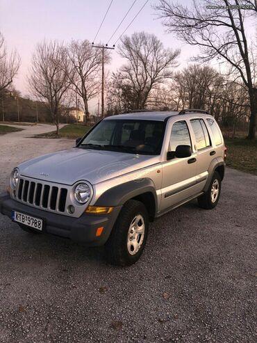 Jeep Cherokee 2.4 l. 2005 | 212000 km