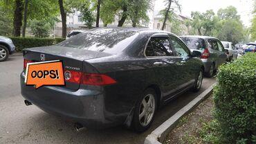 honda ascot в Кыргызстан: Honda Accord 2.4 л. 2002   200000 км