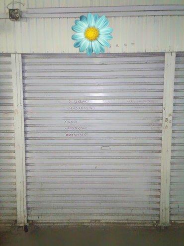 Срочно продаю контейнер. аламединский рынок 6 кв м. внутри обо в Лебединовка