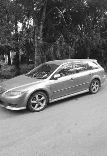 Mazda Atenza 2003 в Бишкек