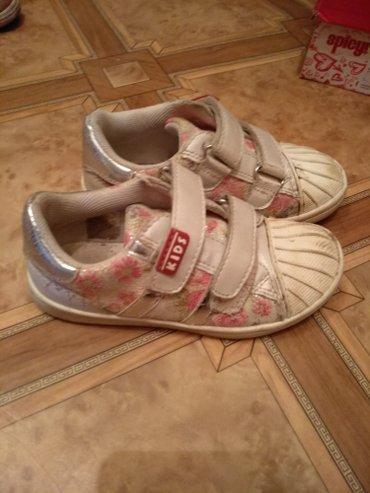 Макасины 26размер, качество обуви отличное в Бишкек