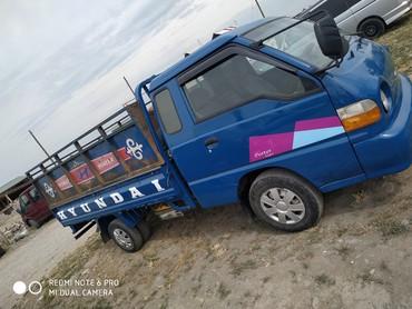 Грузовые перевозки - Сокулук: Портер Такси на заказ сокулук