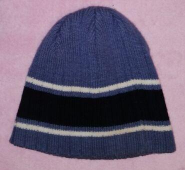 Extra kvaliteta,Nova,topla izuzetno lepa kapa.Prelepog dizajna.Posebno