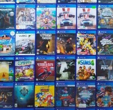 скупка дисков в Кыргызстан: Скупка дисков на пс 4 ПС 4 ps 4Куплю игры на PS4 Покупаю почти любую
