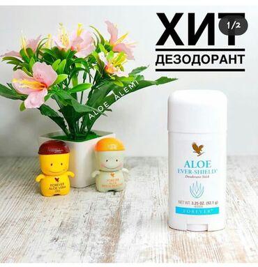 Дезодорант Алоэ ЭВЕР-ШИЛД дает нам защиту от неприятного запаха в тече