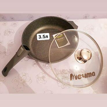 Сковорода Мечта Сковорода 28см со стеклянной крышкой и съёмной ручкой