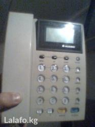 Сот телефонов - Кыргызстан: Телефон