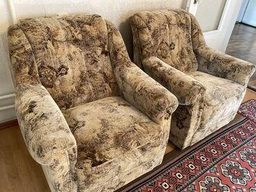 Кресло | Спальное, Для дома, гостиной
