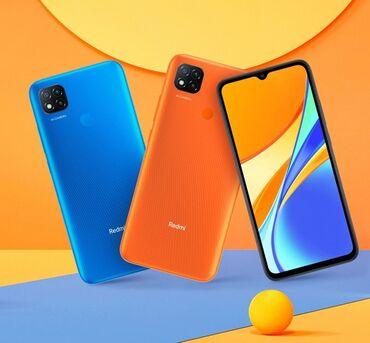 s5 ekran - Azərbaycan: Xiaomi Redmi 9C 64GB  Qiymət - 299 AZN  1 il Rəsmi zəmanətli  Qeydiyy