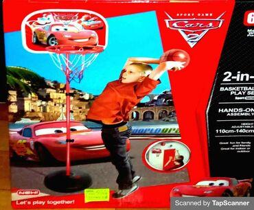 Uşaqlar üçün digər mallar Lerikda: Ev üçün mini basketbol seti. Hündürlük 1.09 sm. Məhsul yenidir. Online