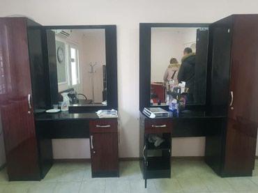 Продается мебель для салона красоты цена договорная,звоните в Бишкек