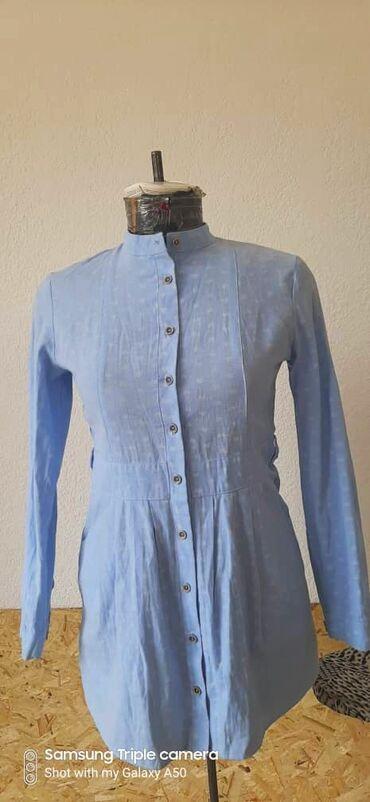 Женская одежда - Кашка-Суу: Лёгкая удобная рубашка. (Обмен интересует)