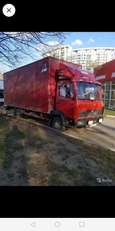 рефрижератор бу купить в Кыргызстан: Хорошим состояние