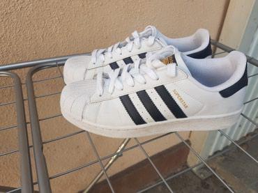 Adidas Superstar Оригинал в Ош