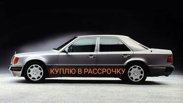 Другое - Кыргызстан: Другое 2000