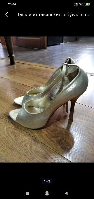 туфли-новые в Кыргызстан: Туфли Италия, обувала один раз. Как новые