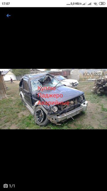 chasy diesel dz1295 в Кыргызстан: Mitsubishi Pajero 1993