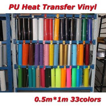 Термотрансферный винил для печатиРазных цветов и моделей Цвет в Бишкек