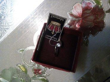 sl 925 кольцо в Кыргызстан: Новый кольцо из титана цирконий размер 17