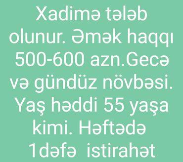 brilliance h230 15 мт - Azərbaycan: Təmizlikçi. 3/1