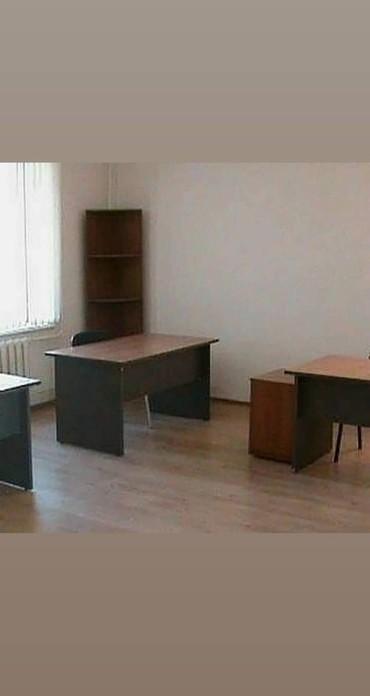 Сдается офис 24 кв.м. в бизнес-центре на Правда/Боконбаева. есть вся