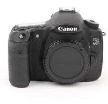 canon g7x mark 2 в Кыргызстан: Canon 60d