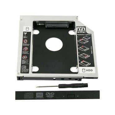 Переходник для увеличения памяти в ноутбуке за счёт замены CD-привода
