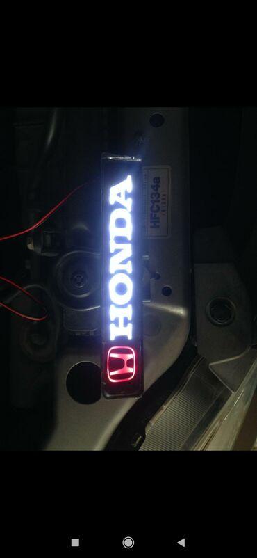 Логотип Хонда с подсветкой г Кара Балта