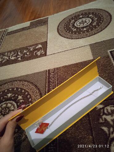 Браслет мужской Проба 925Б/уКомплект идёт подарочная коробка Реальному