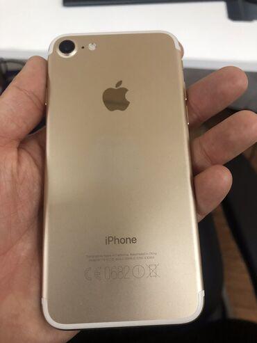 Электроника - Бишкек: IPhone 7 | 32 ГБ | Золотой | Б/У | Гарантия, Отпечаток пальца