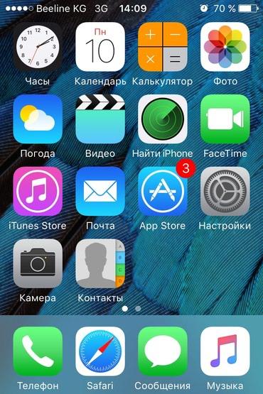 Продам айфон 4s 16г цвет чёрный в Бишкек