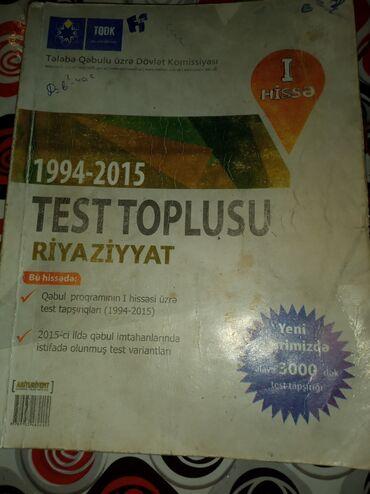 İdman və hobbi - Göyçay: Kitab, jurnal, CD, DVD