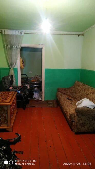 участок ишкаван в Кыргызстан: Продам Дом 30 кв. м, 2 комнаты