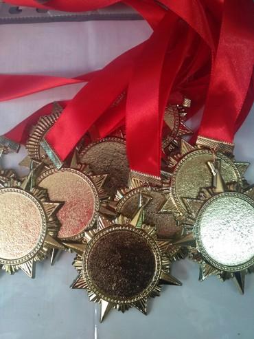 Медали пустые 1