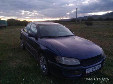 opel omega b в Кыргызстан: Opel Omega 2 л. 1999
