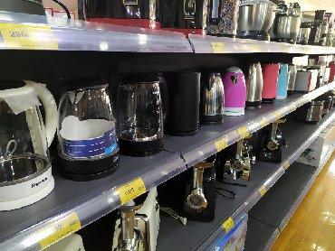 Электрические чайники Максимальный объём 2.2лБесплатная доставка по