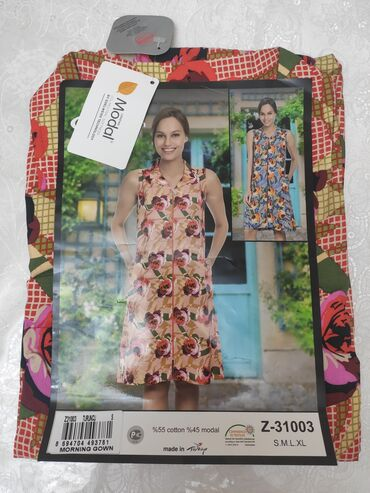 Женская одежда - Кыргызстан: Материал: штапель. Производство: Турция